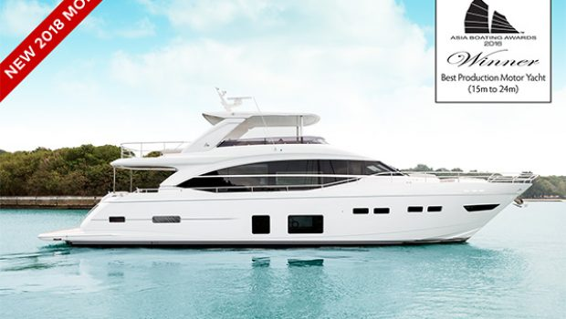 THE AWARD WINNING PRINCESS 75 MOTOR YACHT ON DISPLAY AT THE SINGAPORE YACHT SHOW