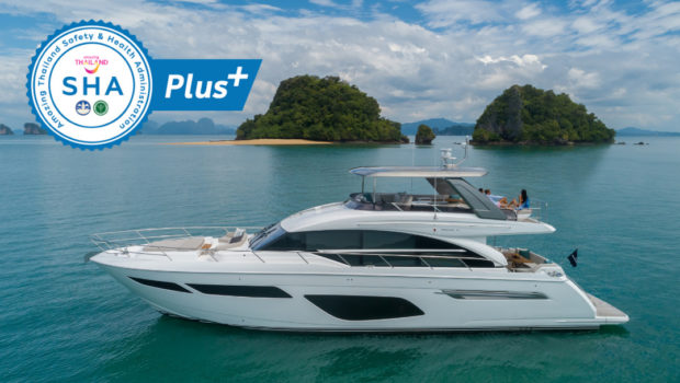 Luxury Princess Yachts for Charter